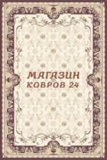 Белорусский ковер renesans 2694b1