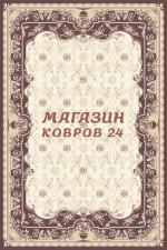Белорусский ковер renesans 2694c1
