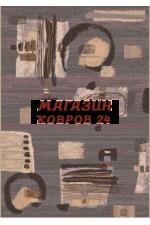 Бельгийский ковер argentum 63004 5343