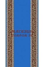 Кремлевская ковровая дорожка kremlevka d041 navy
