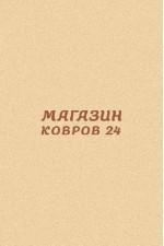Ковер Российский ковер Balabanovo s600 cream d