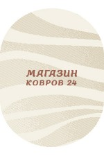Российский ковер   lounge 4545-19