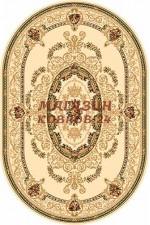 Российский ковер   Belogorsk olympos 5757