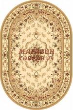 Российский ковер   Belogorsk olympos 5741