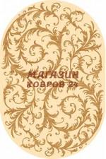 Российский ковер   Belogorsk olympos 5730