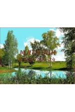 Российский ковер priroda-51065
