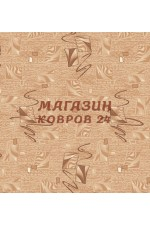 Белорусский ковер vitebs neva paruc(170)