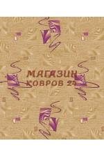 Белорусский ковер vitebs neva paruc(174)