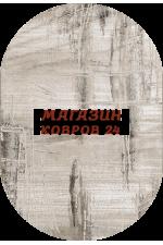 Российский ковер Каскад 25601-24366 овал