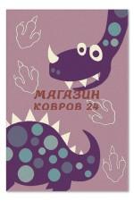 Детский ковер Matrix 5612_1_15555 Фиолетовый