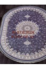Farsi 1200 253 Синий овал
