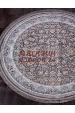 Farsi 1200 256 Серый круг