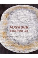 Прикроватный коврик Moda 9802 Серый овал
