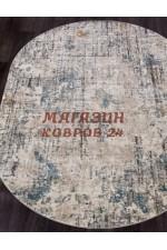 Российский ковер Serenity 739 Крем овал