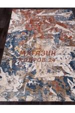 Турецкий ковер Zeus 3576 Разноцветный