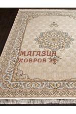 Farsi 1200 212 Крем