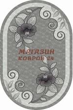 Российский ковер Mega carving 4784 Серый овал