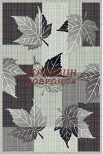 Российский ковер Mega Carving 4785 Серый