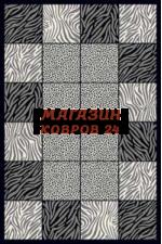 Российский ковер Mega Carving 8320 Серый