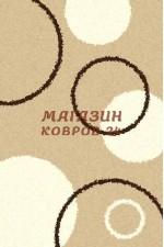 Российский ковер Shaggy ultra 610 Бежевый