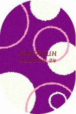 Российский ковер Shaggy ultra 610 Фиолетовый овал