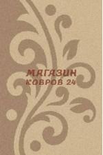 Российский ковер Platinum 621 Темно-бежевый