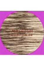 Российский ковер Platinum 623 Бежевый  круг