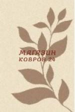 Российский ковер Platinum 647 Крем-бежевый