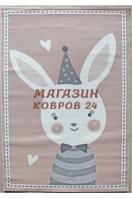 Детский ковер Sofit 2349 Розовый