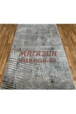 Серый ковёр Arzu 3594