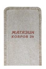 Бельгийский ковролин Покрытие Varna Аvelino 81