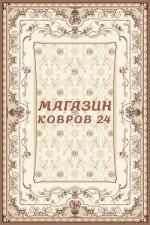 Белорусский ковер renesans 2694a3