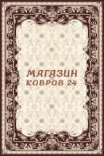 Белорусский ковер renesans 2694c4