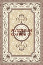 Белорусский ковер renesans 2739a5