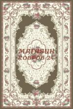 Белорусский ковер versal 2508a5