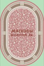 Розовый ковёр versal 2522c3xo