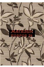 Atrium  Argentum  63037 6333
