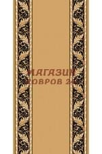 Кремлевская ковровая дорожка kremlevskie d040 beige