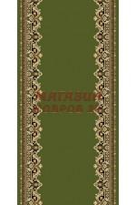 Кремлевская ковровая дорожка kremlevskie d165 green