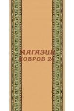 Кремлевская ковровая дорожка kremlevka 5463 beige