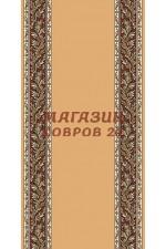 Кремлевская ковровая дорожка kremlevka d041 beige