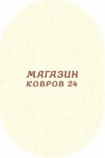 Однотонный ковёр Российский ковер Belogorsk comfort shaggy 2331