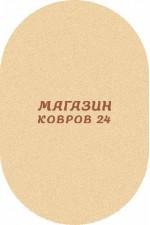 Однотонный ковёр Российский ковер Belogorsk comfort shaggy 2329