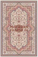 Розовый ковёр prymougolnik mashhad d208 cream pink