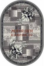 Российский ковер   Belgorod d182 gray