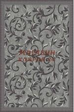 Российский ковер   Alagir d230 gray
