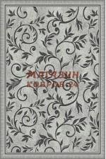 Российский ковер   Alagir d230 l