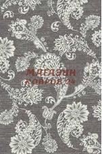 Российский ковер   Alagir d232 gray